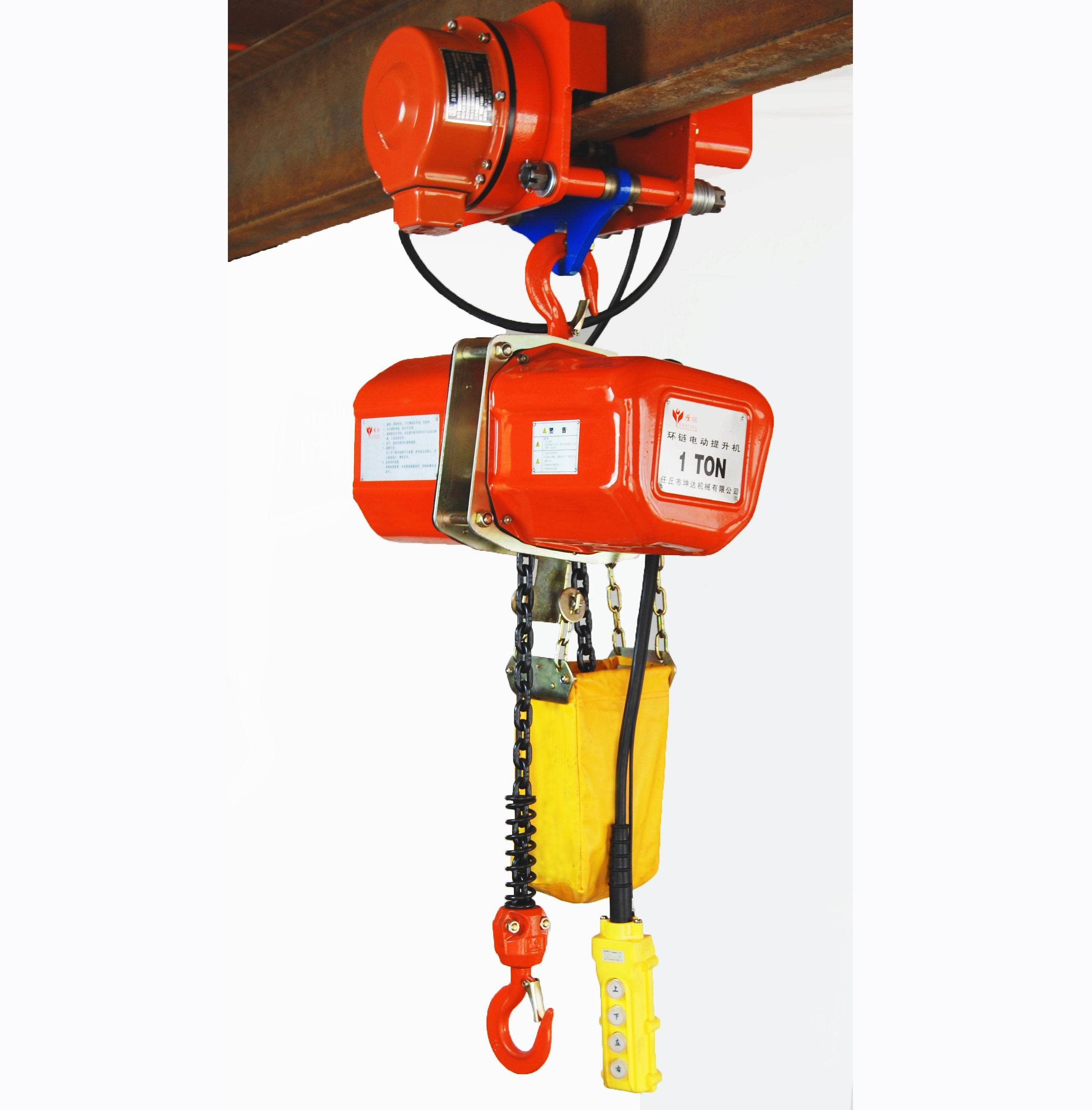 China Hhxg Electric Chain Hoist Photos Pictures Made