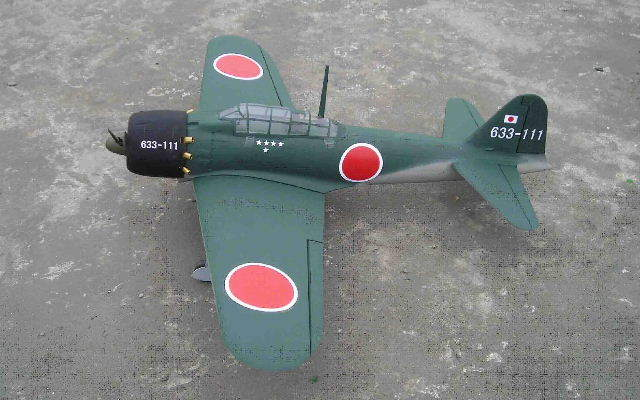 China RC R/C Radio Control ARF Balsa Wood Model Airplane ZERO - China ...