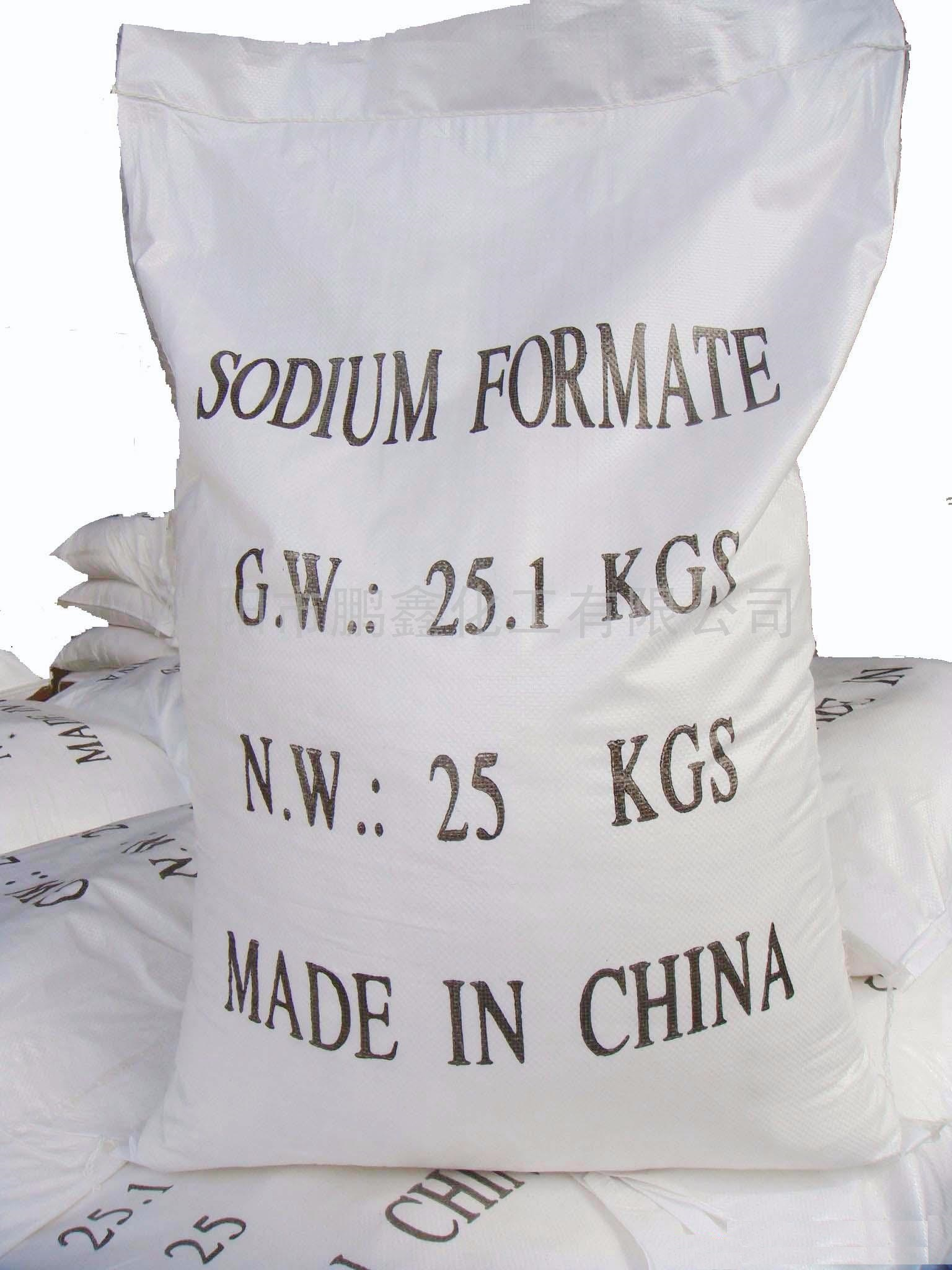 Sodium Formate Powder