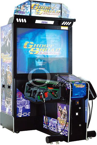 ghost squad arcade machine for sale