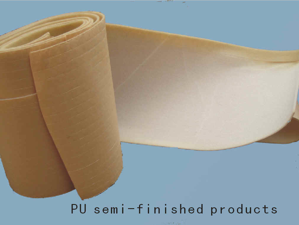Thermal Insulation Materials : Heat insulation materials