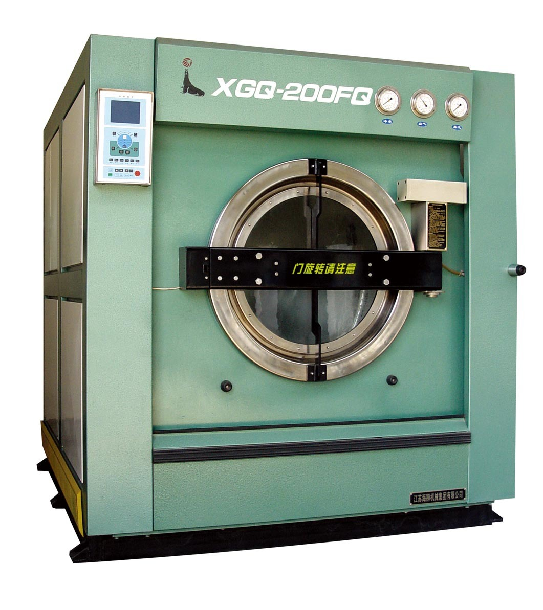 Washer Extractor (200kg)