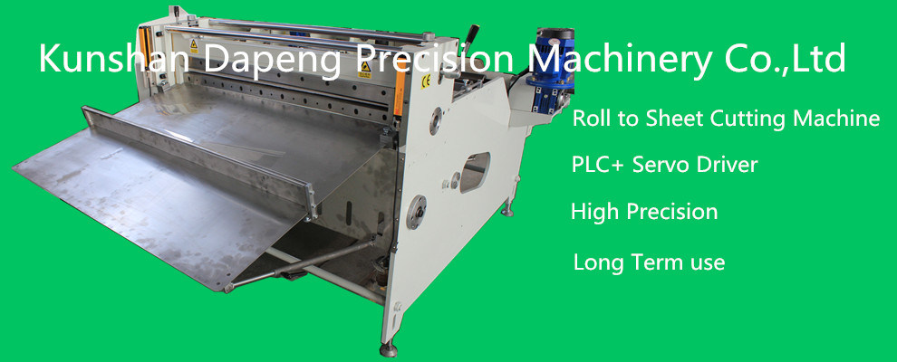 Paper Cutting Machine Guillotine