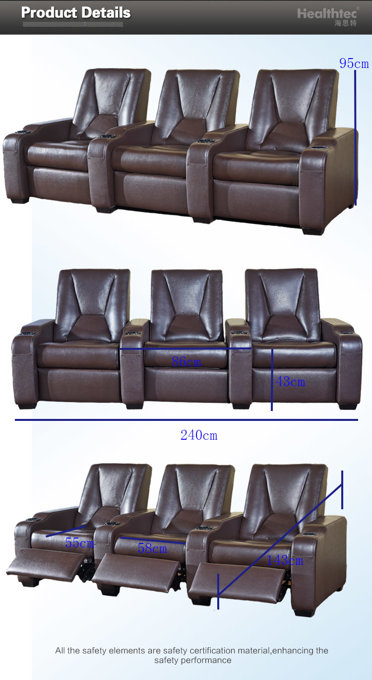 2015 Seating Movie Theater Chair (T019-D)