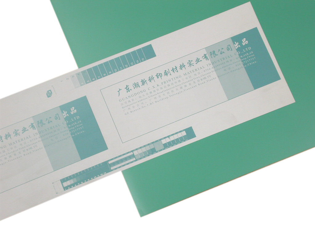Aluminum Lithographic PS Plate