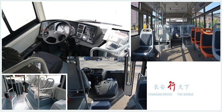 10-26 Seats 7.3m City Bus Sc6733 Changan Brand Front Engine