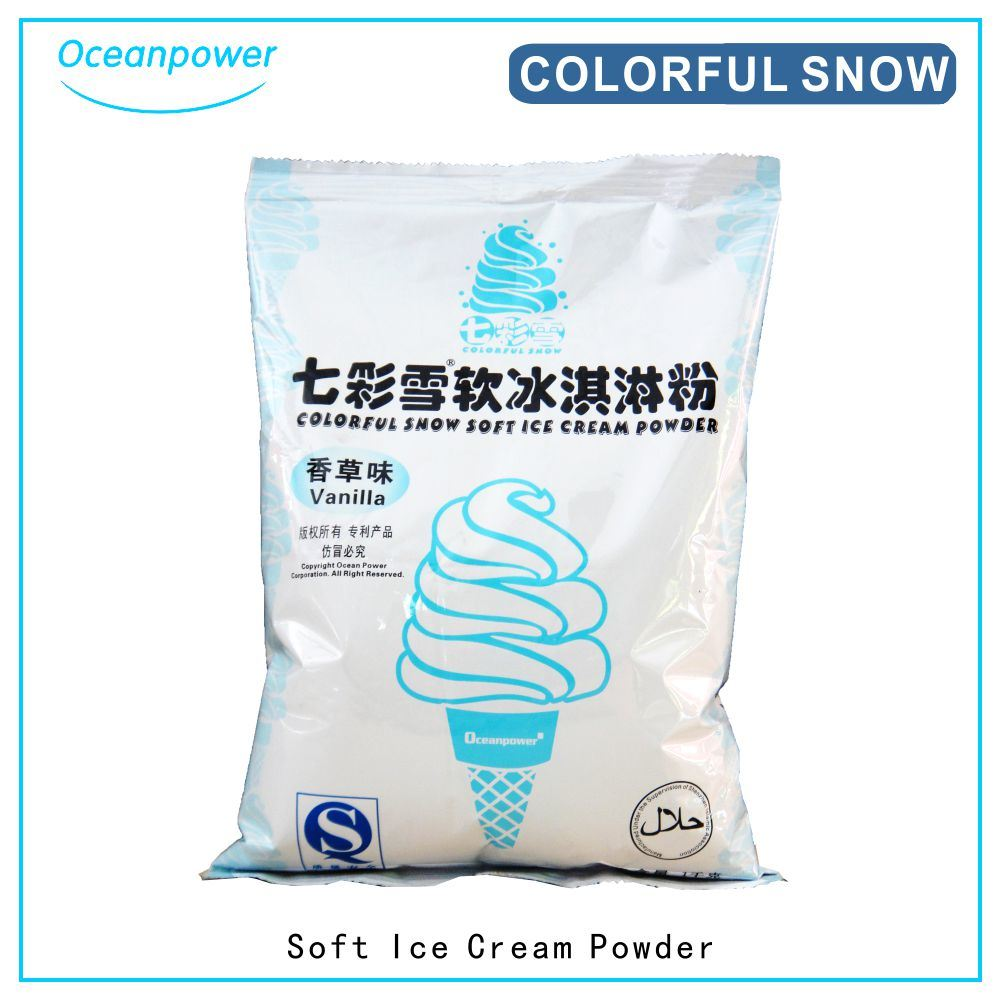 Soft Ice Cream Powder (Apple/Cantaloupe/Pineapple/Mango) (Colorful Snow)