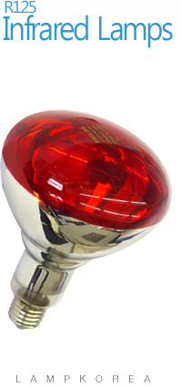 Infrared Heating Lamp Red R125