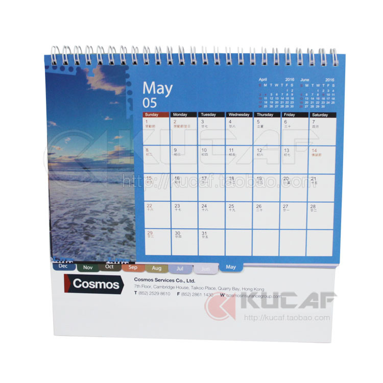 High Quality Office Supply Paper Table Calendar