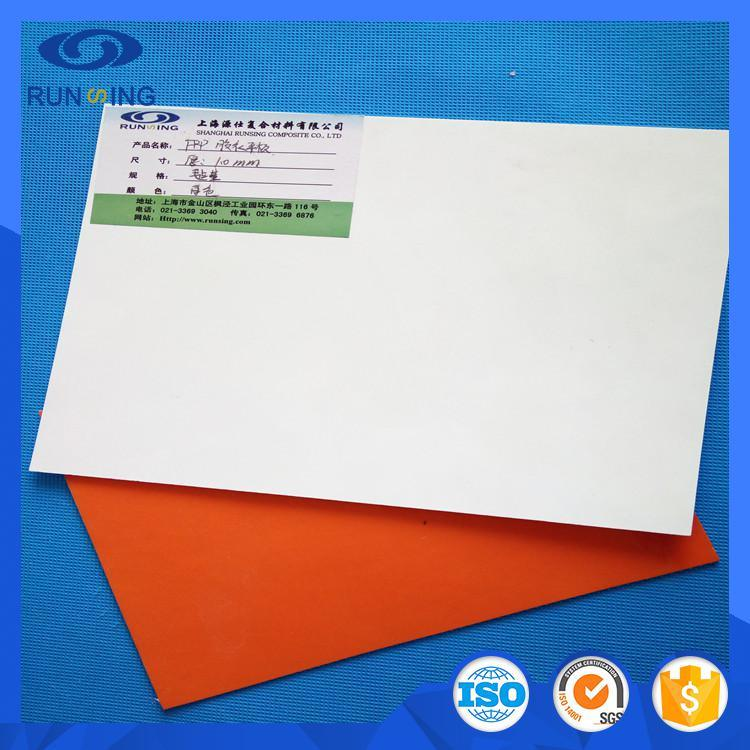 UV Colored China Fiberglass 2mm FRP Panel Sheet