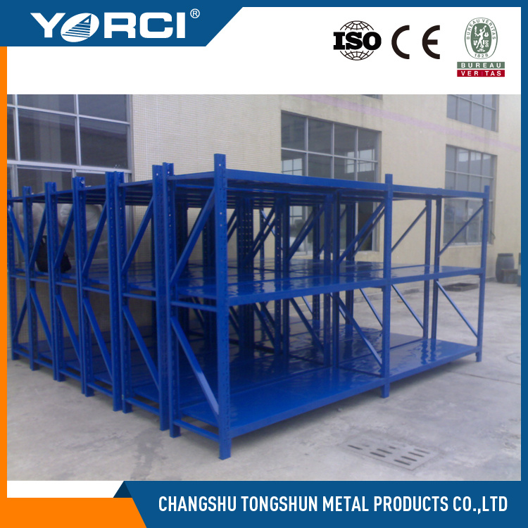 Heavy Duty Selective Pallet Rack and Shelves for Warehouse Storage 1, 000-4, 000 Kg