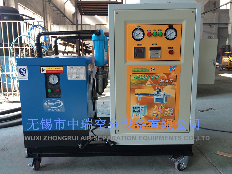 Nitrogen Generating Machine Low Price for Sale