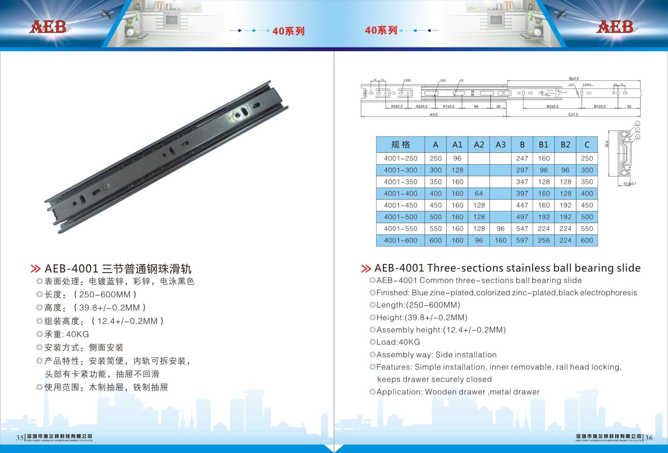 40mm Full Extension Ball Bearing Drawer Slide