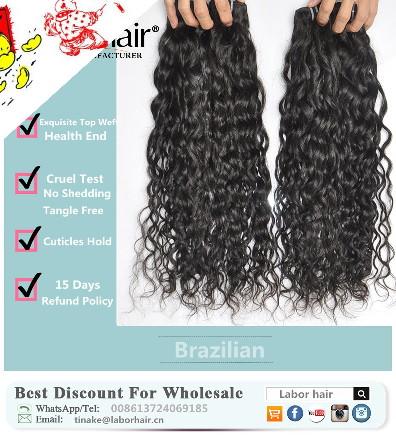 Unprocessed French Wave Hair Extension 105g (+/-2g) /Bundle Natural Brazilian Virgin Hair Italy Wave 100% Human Hair Weaves Grade 9A