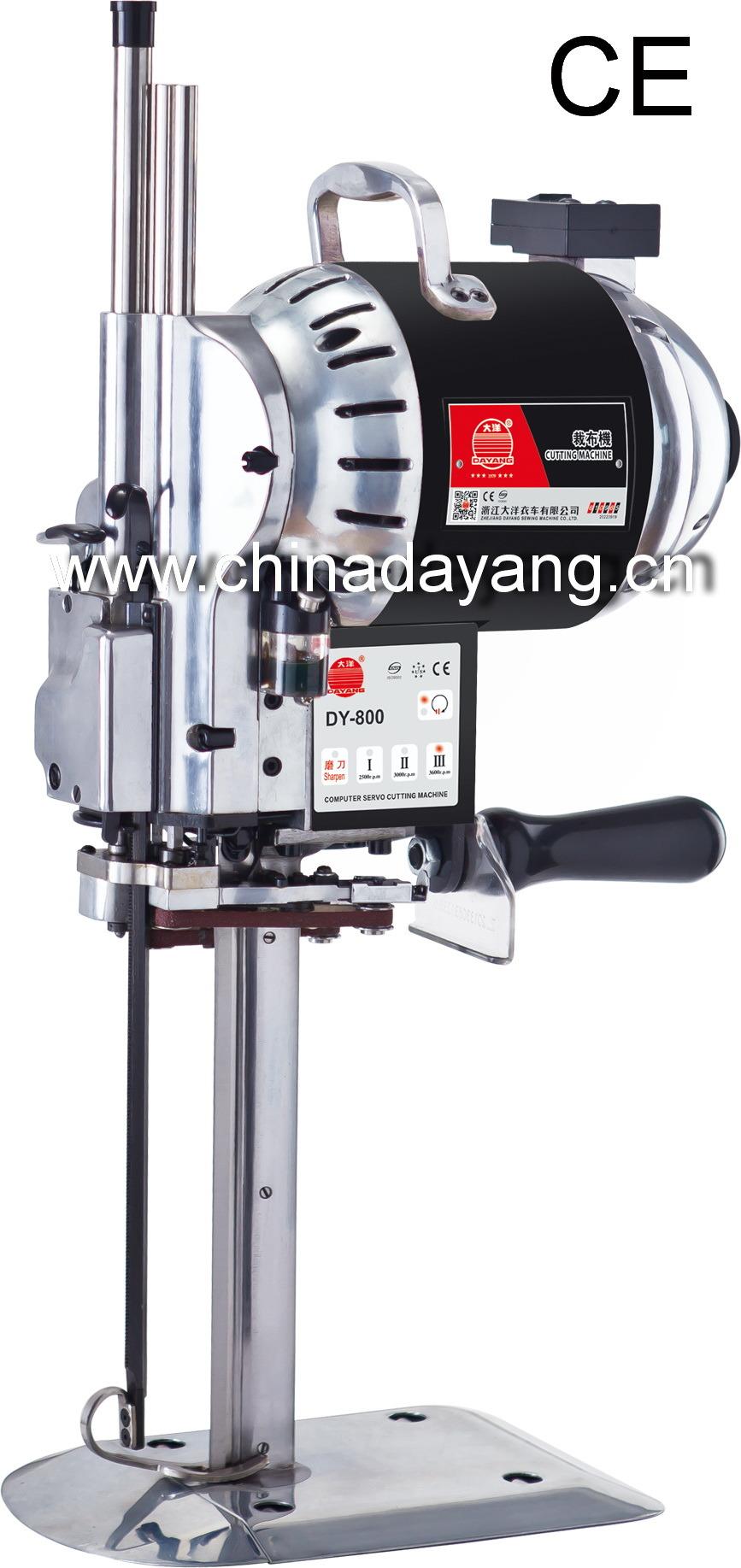 Three-Speed Computer Servo Fabric Cutting Machine Without Screen/Cloth Cutter/Cutter Machine/Industrial Sewing Machine (DY-6800)