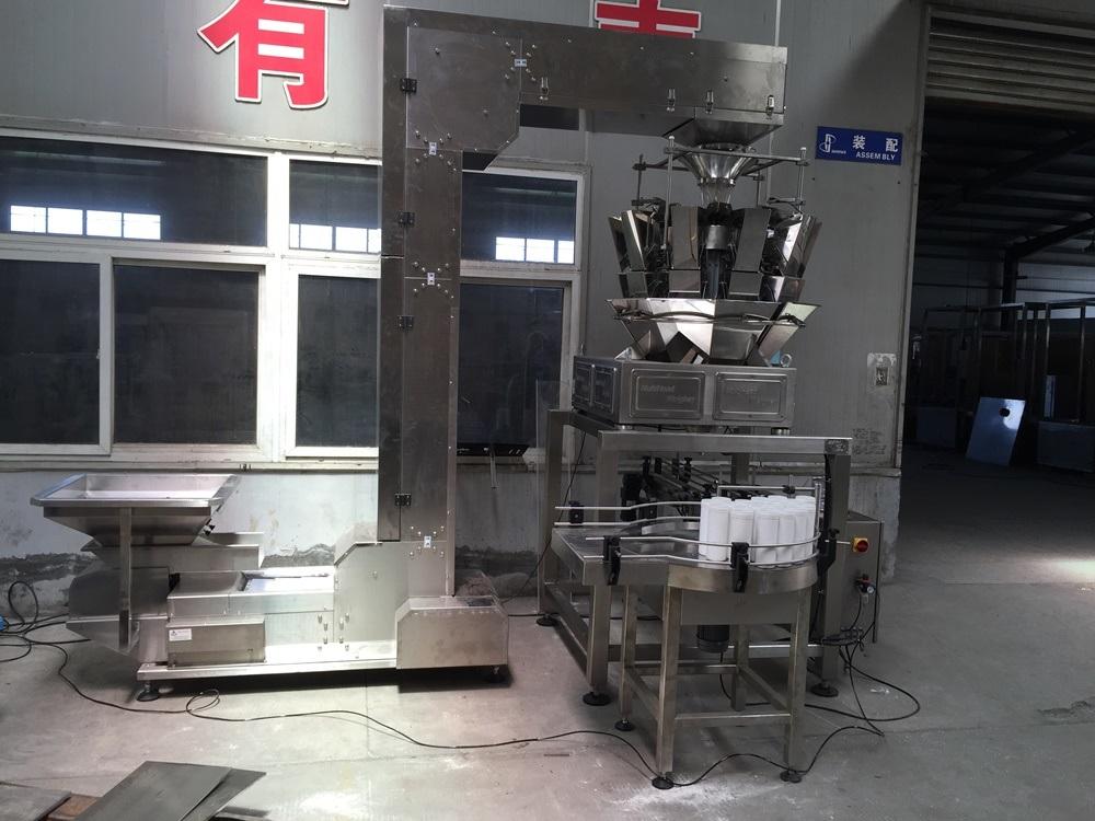 Automatic Linear Granule Packaging Machine