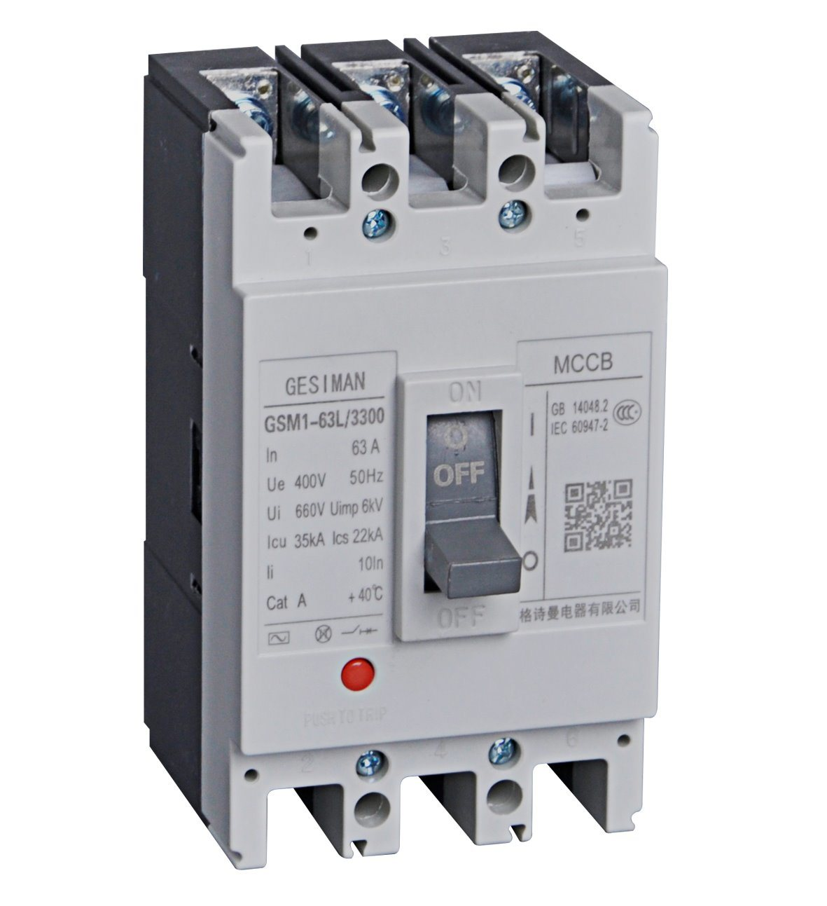 MCCB Moulded Case Circuit Breaker MCCB-63