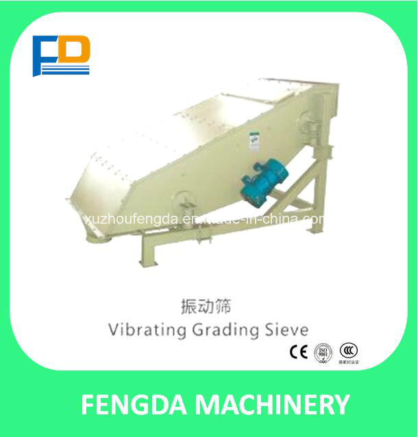 Vibrating Screen for Animal Feed Processing Machine (SFJZ100*1)