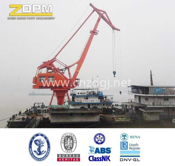 Floating Marine Ship Crane /Offshore Crane in The Sea