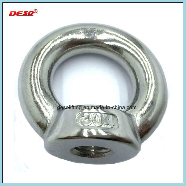 DIN582 Heavy Duty Rigging Eye Nuts