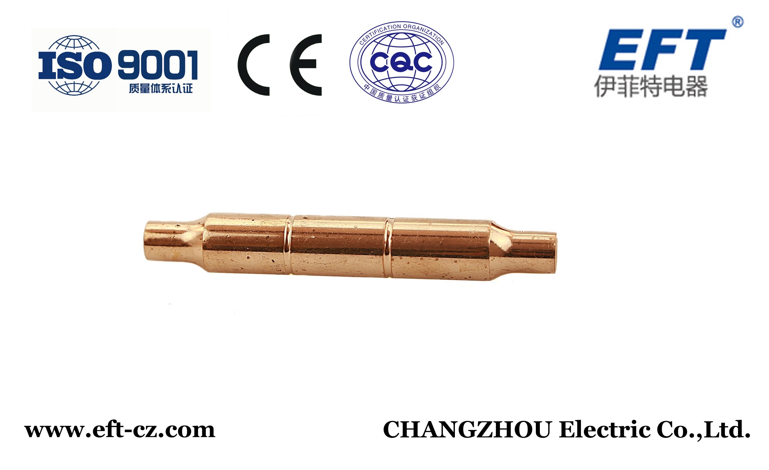 Check Valve for Cooling System