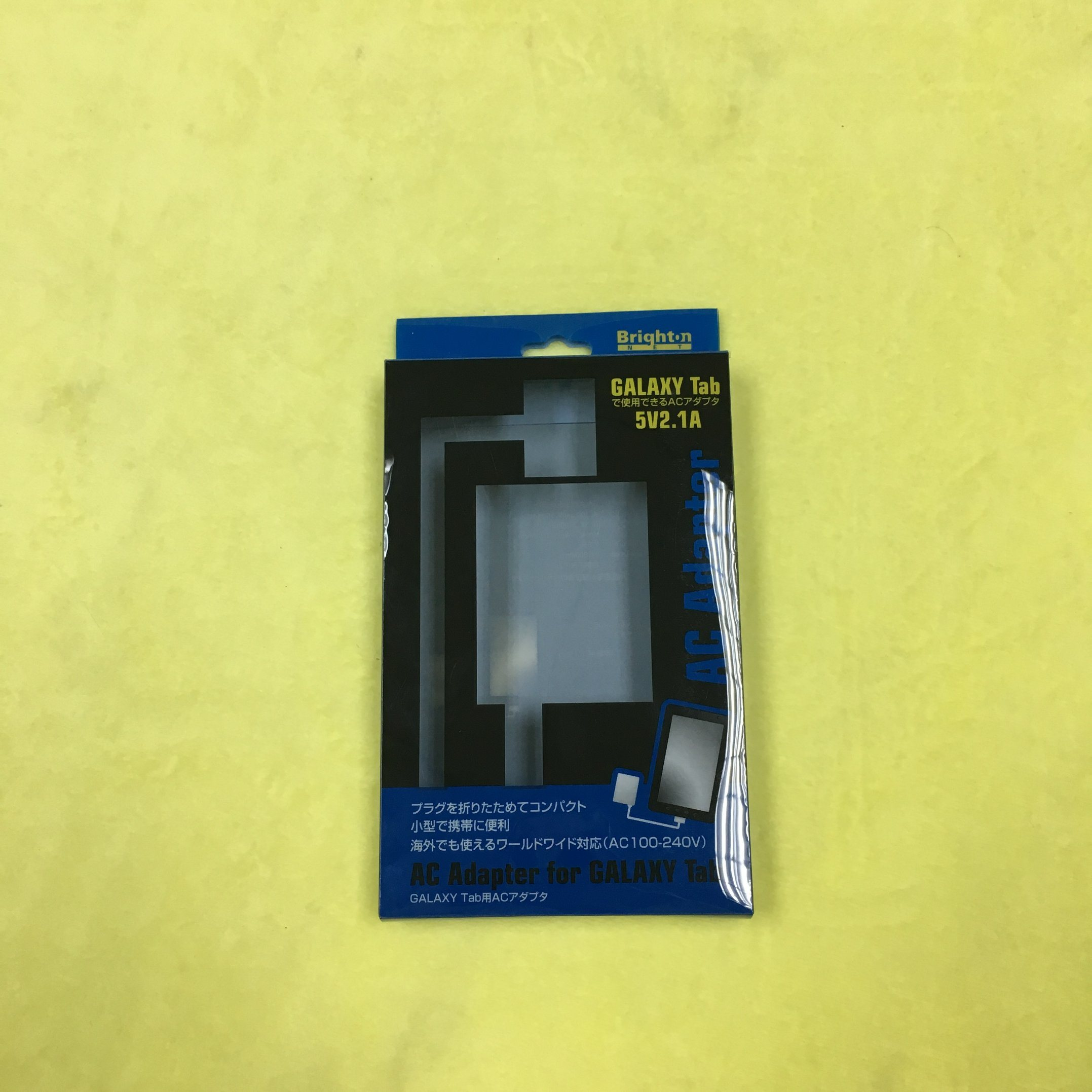 Plastic Packaging Floding Box for Electronic Product
