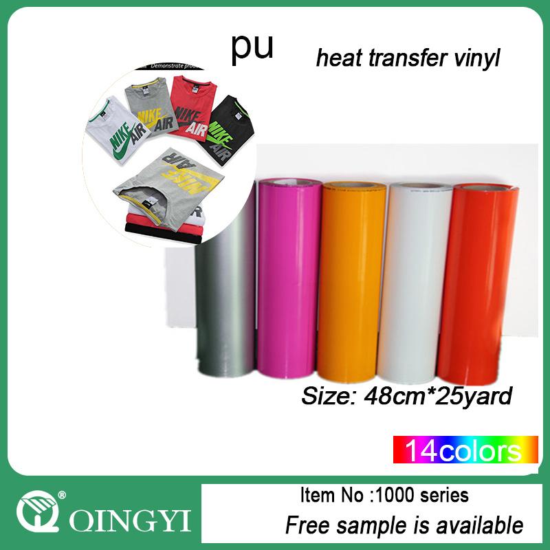 Qingyi Heat Transfer Vinyl Rolls Wholesale for Carving