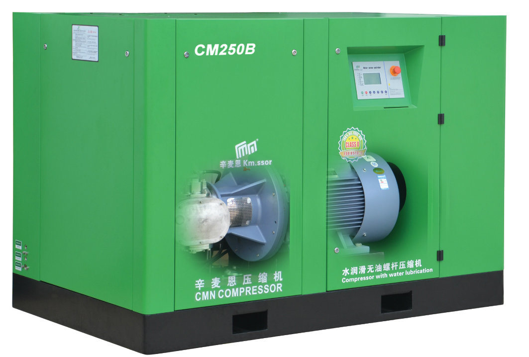 Oil-Free Screw Air Compressor of Water Lubrication (CM250B)