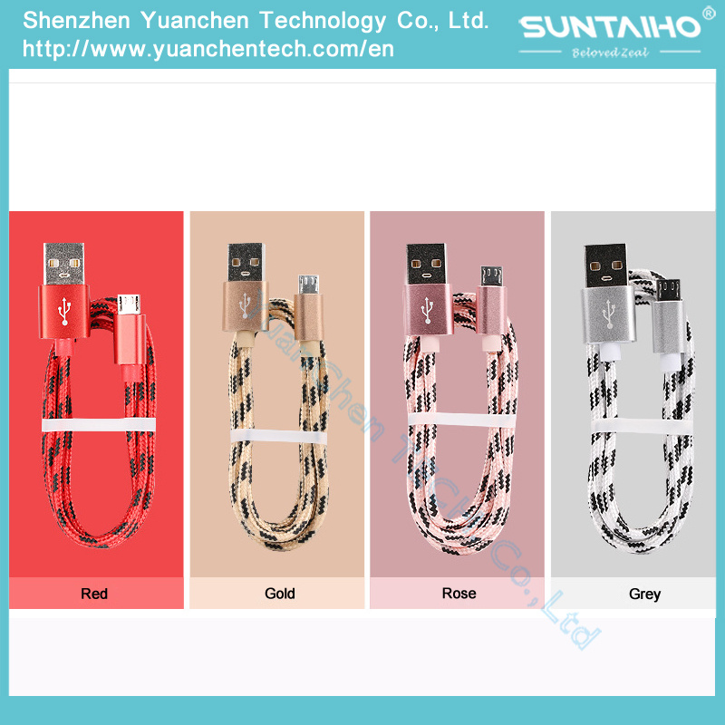 3/6/9FT USB Cable for Samsung