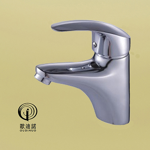 Oudinuo Brass Body Single Handle Kitchen Faucet 68915
