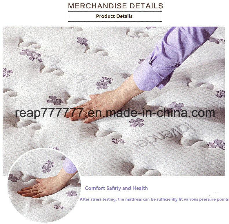 The Latex Mattress /Home Furniture/Bedroom Furniture