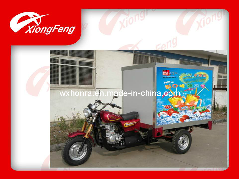 150CC/200CC/250CC Cargo Tricycle, Three Wheeler /Insulation Tricycle