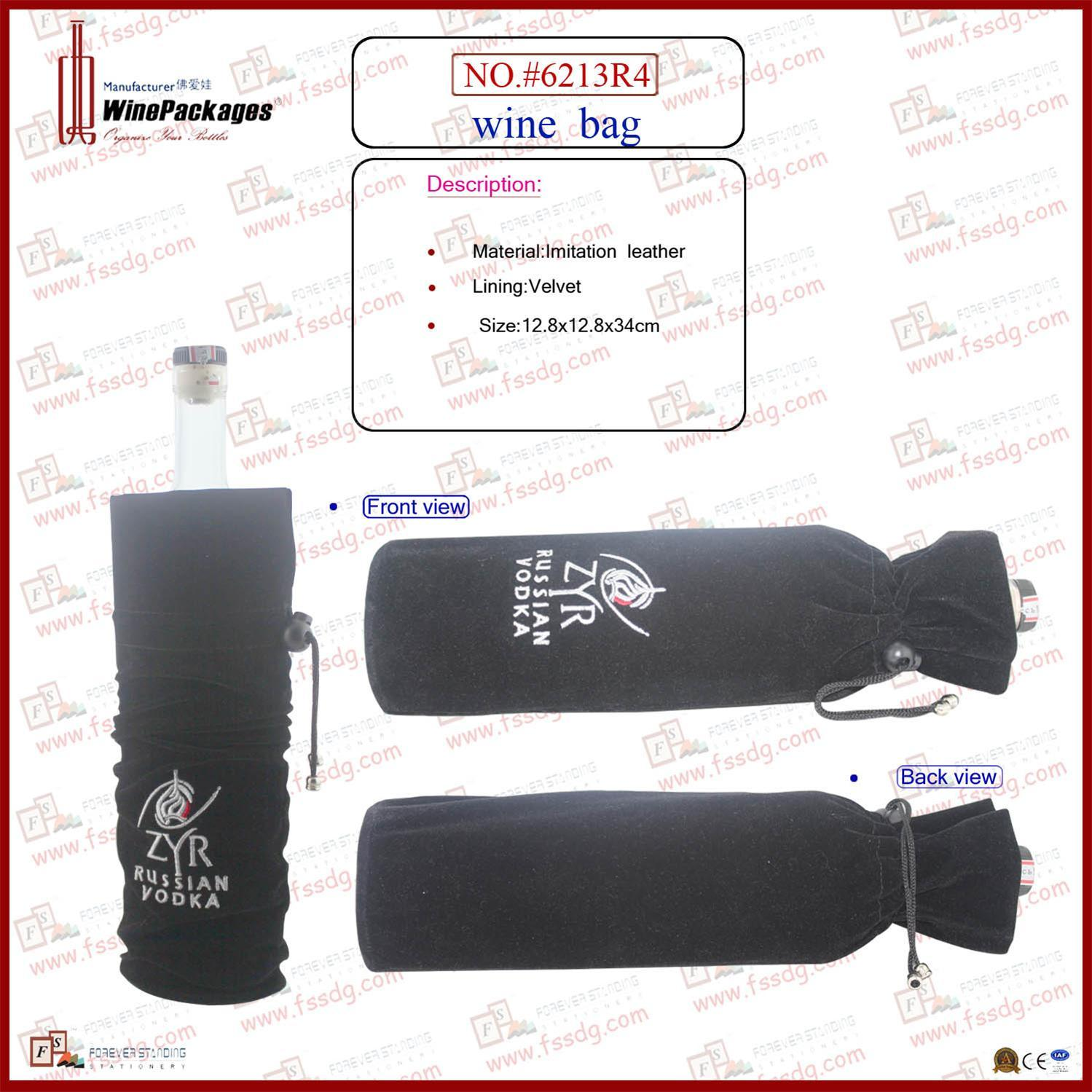 Good Quality Velvet Wine Pouch (6213R5)