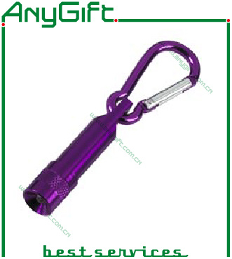 Carabiner with Compass with Customized Print (LAG-KC-06)
