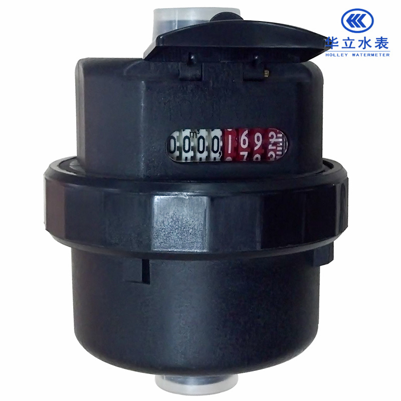 Volumetric Type Water Meter (LXH-15)