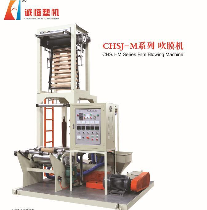 Mini Film Blwoing Machine&Extruder (Professional Producer)