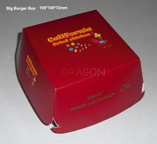 13cmx4cm Set of 6 Prefolded Boxes Burger Boxes (BB005)