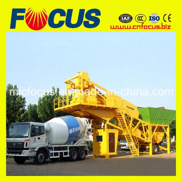 75cbm/H Mobile Concrete Batching Plant, Yhzs75 Movable Concrete Mixing Station