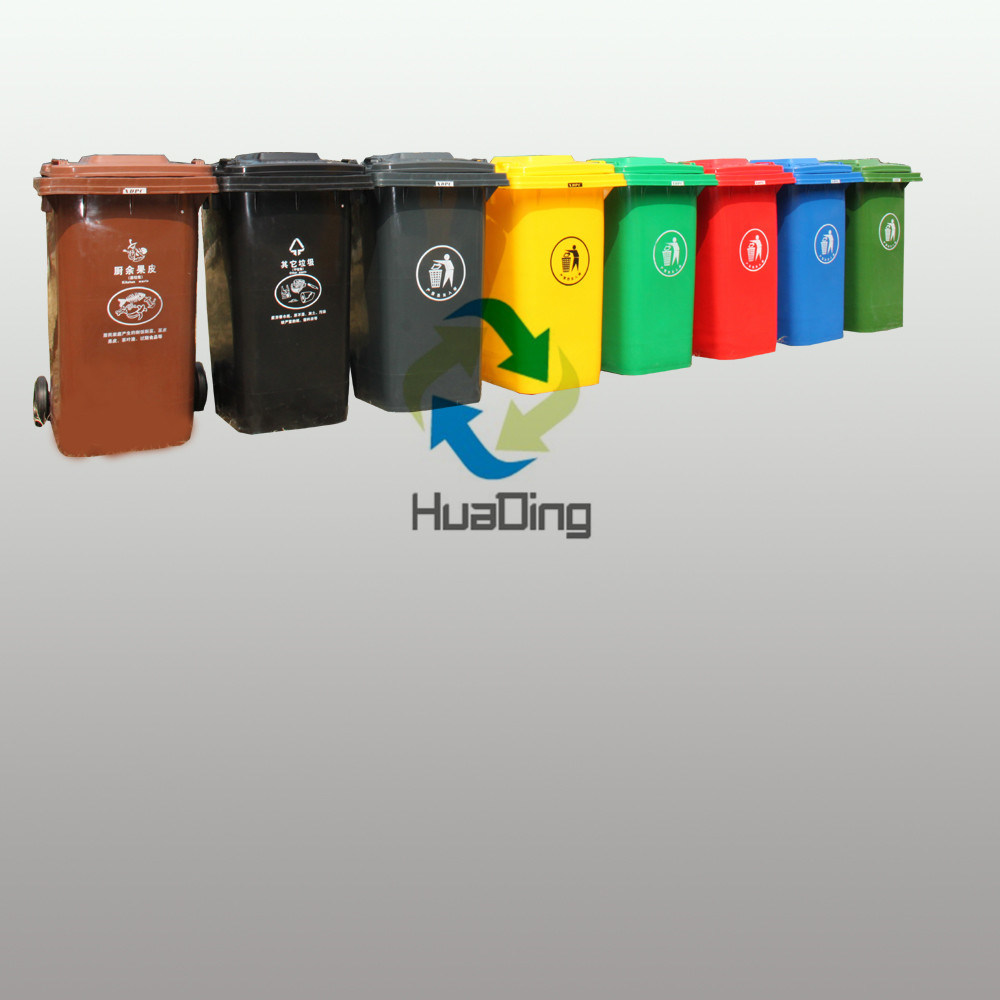 240L Plastic Garbage Bin Rubber Wheel Can for Outdoor