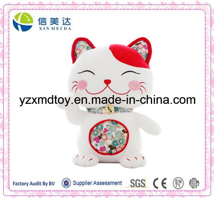 Plutus Cat Soft Stuffed Toys (XDT-J019)