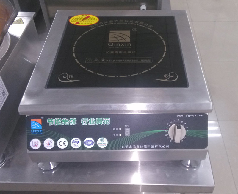 3.5kw House Kitchen Appliance Commercial Tabletop Induction Cooker
