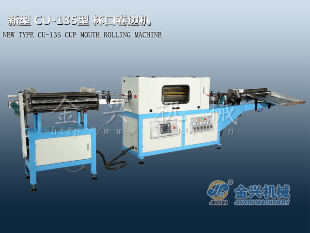 Plastic Cup Edge Rolling Machine
