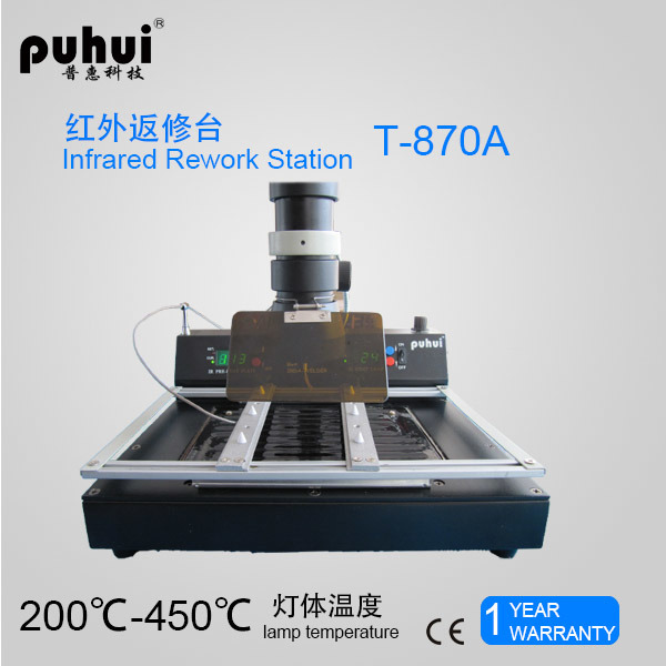 Laptop Motherboard Repair Machine, BGA SMD LED Rework Station Puhui T870A