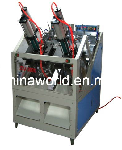 Automatic Paper Dish Forming Machine (ZDJ-300K)