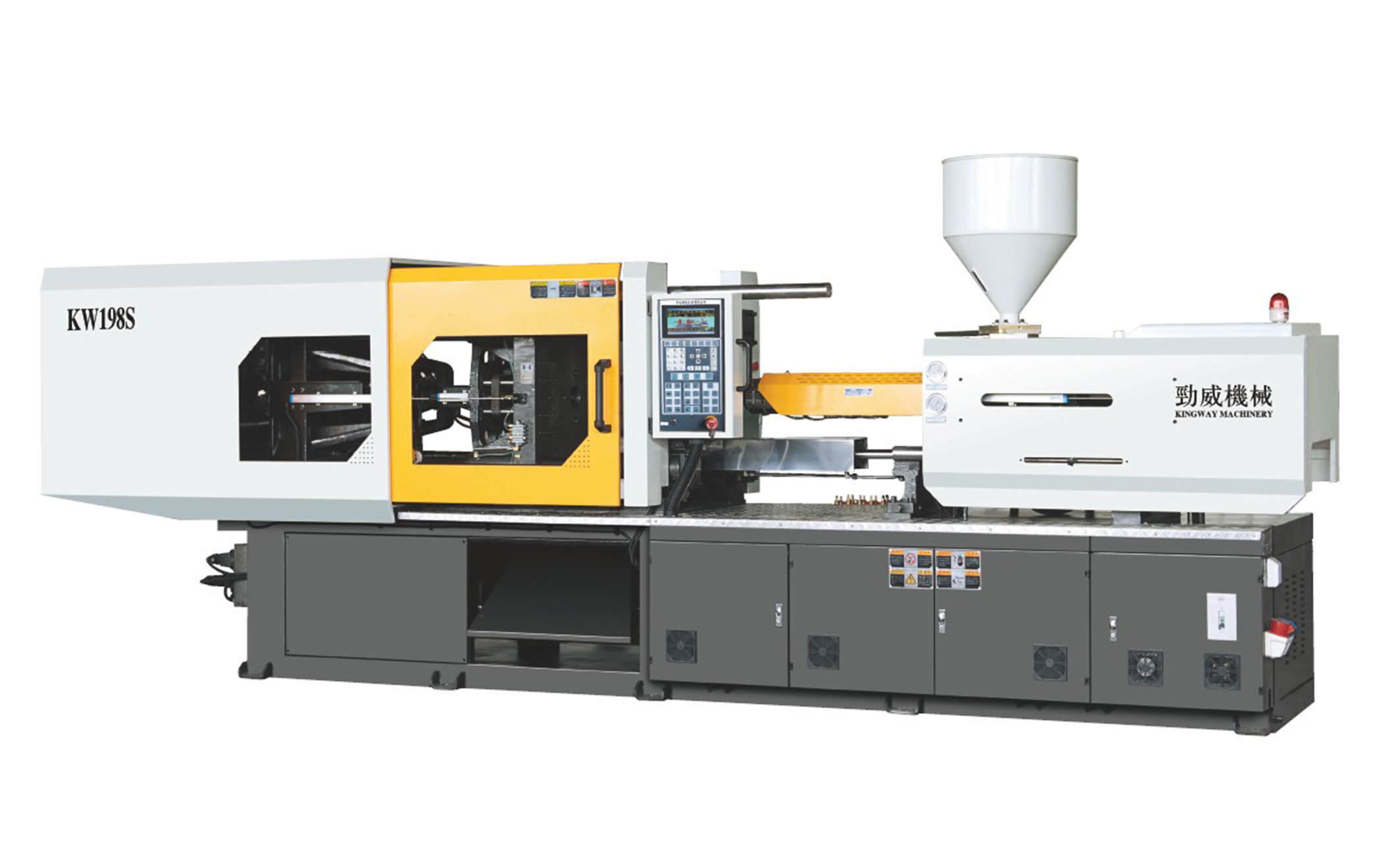 Servo Energy Saving Injection Molding Machine (KW218S)