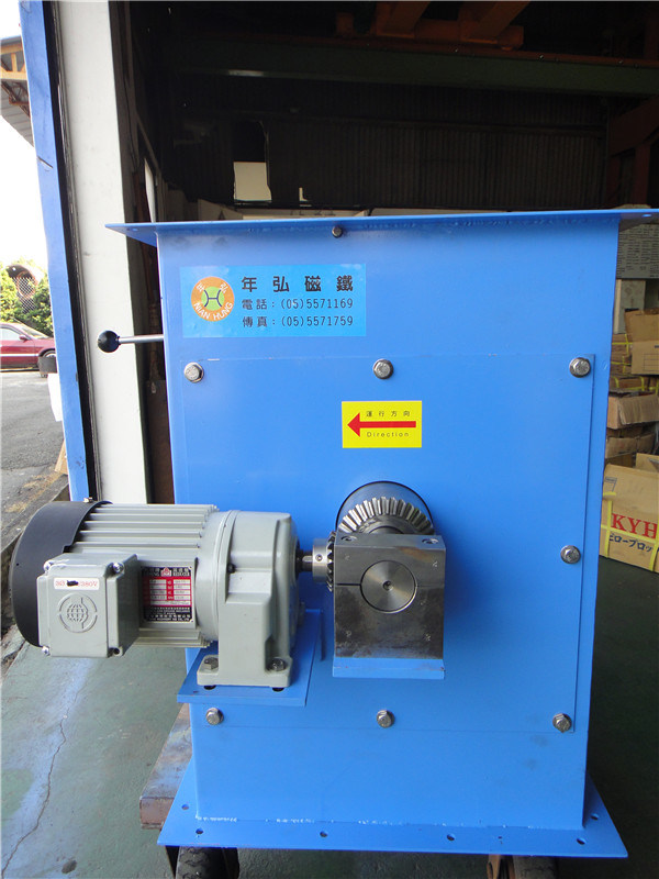 Permanent Magnetic Separator for Dry Powder