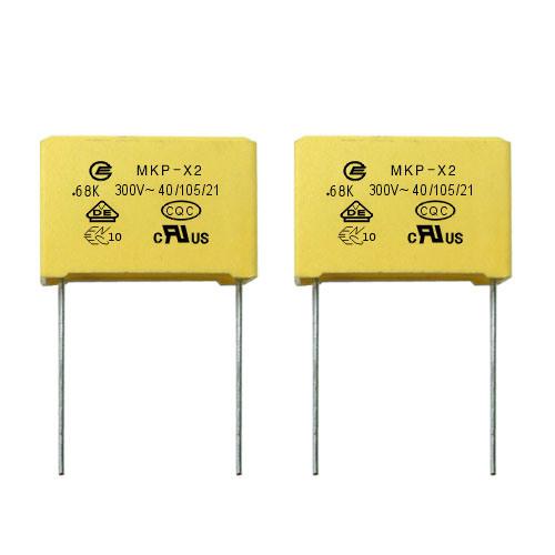 Разделительные конденсаторы