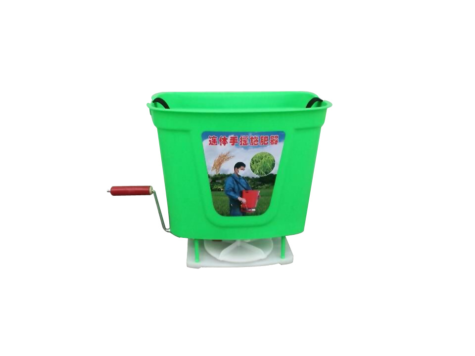 Fertilizer Machine for Rice (HX-A014-1)