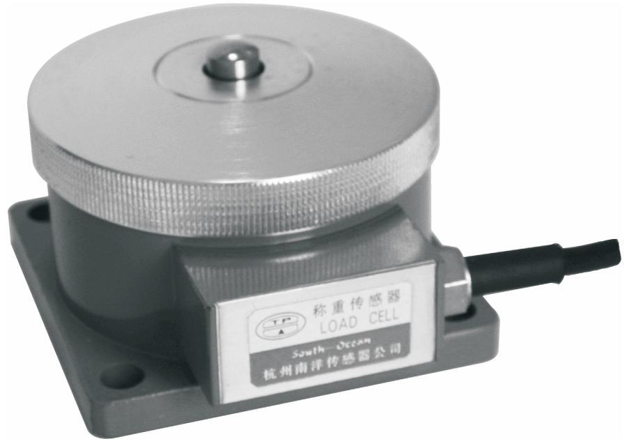Compression Load Cell for Weighing Scales (PE-9)
