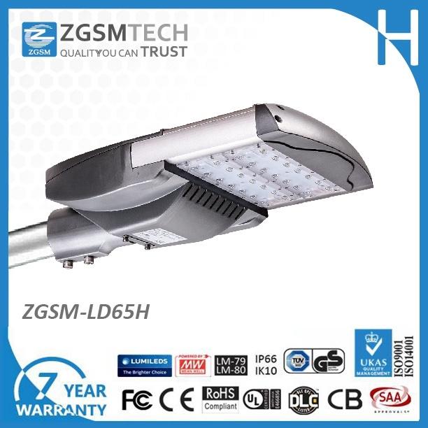 Energy Saving 60W 65W Solar Street Lights with UL Dlc Certificate